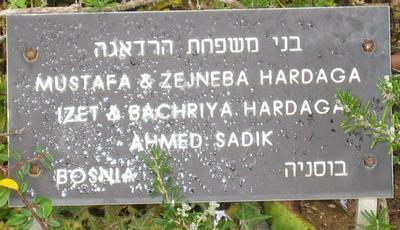 Photograph of Hardaga family plaque in the Garden of the Righteous